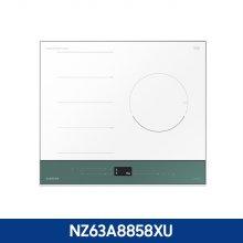 빌트인 3구 컬러 플렉스 인덕션 NZ63A8858XU (콰트로 플렉스존, 최고출력 3,400W,10분 초고화력)