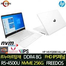 HP LAPTOP 14S-FQ0061AU_UP 라이젠5/RAM8G/NVME256G/IPS/웹캠/FHD