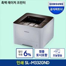 SL-M3320ND 흑백 레이저 프린터 토너포함