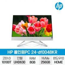 24-df0048KR 올인원 일체형PC / Win10 Home / NVMe 256GB / RAM 8GB /사무용
