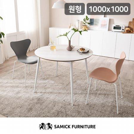 세리나 HPM 식탁 테이블/의자 (원형/타원형/반타원형)