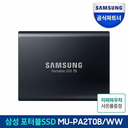 공식인증 삼성전자 포터블 외장SSD T5 2TB 블랙 MU-PA2T0B/WW