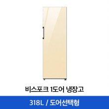 [개별구매X 구매시취소] 비스포크 1도어 냉장고 318L / RZ32A7605AP