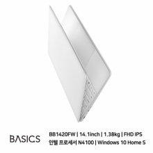 [상급 리퍼상품][즉시출고] 베이직북14 2세대 노트북 SSD 256GB RAM 8GB 같은 품질, 절반 가격의 울트라북!