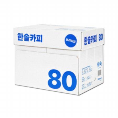 복사용지A4(80g 한솔 500매X5권 박스)
