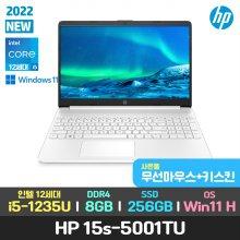 [한컴+마우스+키스킨 증정] 노트북 15s-fq2014TU (i5-1135G7, 256GB, 8GB, 윈도우10 Home, 39.6cm, 화이트)