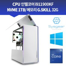 SYSGEAR 시그니처 전문가PC_C1937RW/인텔 코어i9-11세대/RTX 3070Ti/RAM 32G/SSD 520M.2/윈도우10 탑재