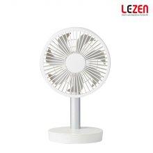 르젠 탁상용 무선 선풍기 LZMF-S300 화이트