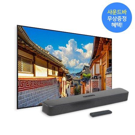189cm UHD TV KU75UA9500FXKR + JBL 사운드바 무상증정 혜택!