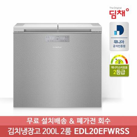 뚜껑형 김치냉장고 EDL20EFWRSS (200L, 실버)