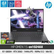 OMEN 15-en1024AX 노트북/라이젠7/NVMe 512GB/8GB/RTX3060/Win10