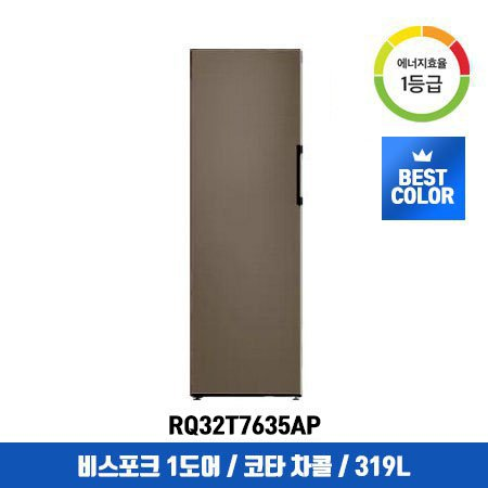 비스포크 스탠드형 김치냉장고 RQ32T7635AP (319L, 코타 차콜, 1등급)