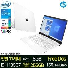 15s 노트북 15S-3B3F8PA (i5-1135G7, 256G, 8G, 39.6cm, 윈도우 미포함, 화이트스노우)