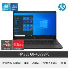 노트북 255 G8-46V29PC R7-5700U/8GB/256GB/FHD/가성비