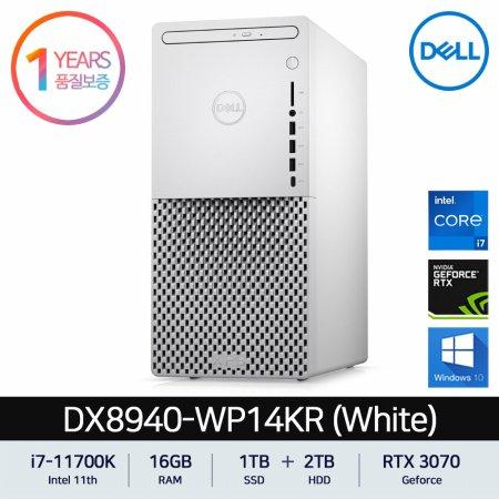 [10월초 순차 발송] Dell XPS 데스크탑 DX8940-WP14KR 화이트 i7-11700K 16GB 1T+2T RTX3070 Win10