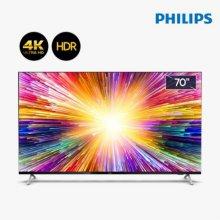176cm UHD TV 70PUN7625 (스탠드형 기사설치)