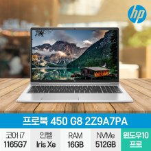 프로북 노트북 450 G8 2Z9A7PA / Win10 Pro / i7-1165G7 / 16GB / NVMe 512GB