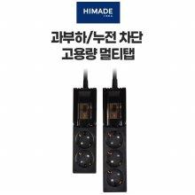 고용량 누전차단 멀티탭 3구 (3m)