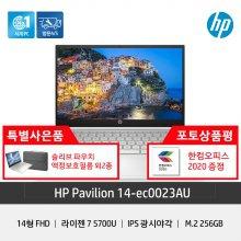 파빌리온 14-ec0023AU 노트북14 형 업무용 가성비 웹캠