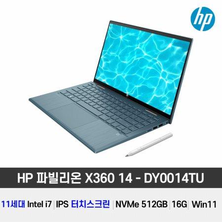 [하이마트배송] 파빌리온 x360 14-dw1053TU 태블릿 노트북 11세대 i7 16GB 512GB