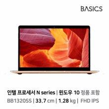 [즉시배송][오피스패키지]베이직북13 노트북 [실버] 메탈바디 N4210 8GB 256GB WIN10 웹캠 가성비 재택용 인강용