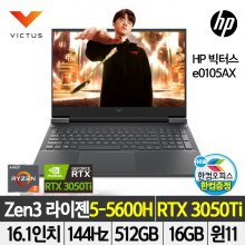 Victus 16-e0105AX 게이밍 고사양 노트북 AMD Zen3 R5 5600H RTX3050Ti 16GB SSD512GB 윈10 144Hz