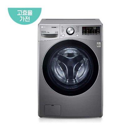 드럼 세탁기 F15SQA (15kg, 3방향터보샷, 6모션 DD모터, 초강력터보샷, 스마트씽큐, 통살균기능, 모던스테인리스)