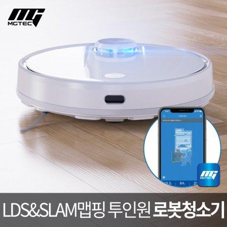 [리퍼] 트윈보스 진공+물걸레 로봇 청소기 (색상선택, 앱지원, 매핑기능)