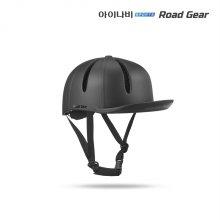 아이나비 로드기어 어반 플레이어 헬멧(무광블랙)