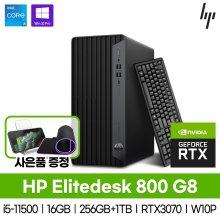EliteDesk 800 G8 TWR 4D369PA RTX3070 i5-11500 16GB NVMe256GSSD+1TB SATA HDD Win1