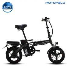 모토벨로 G4 전기자전거 8Ah [블랙]
