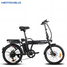 모토벨로 G8 전기자전거 350W 8Ah [그레이]
