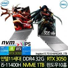 DELL Inspiron 15 DN7510-WH02KR_1TB /i5-11400H/RAM32G/NVME512G+512G/RTX3050/WIN10