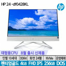 HP 24-df0428KL 인강용 사무용 올인원 일체형PC 컴퓨터/10세대펜티엄/SSD256GB/4GB/프리도스