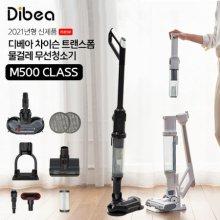 차이슨 무선 청소기 M500 클래스 (화이트, 물걸레키트+거치대)