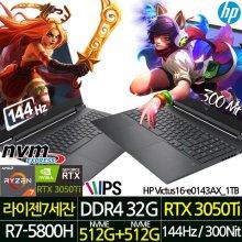 HP Victus 16-E0143AX_1TB /16인치/R7-5800H/RAM32GB/NVMe512GB+512GB/RTX3050Ti