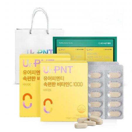 유어피엔티 속편한 비타민C 1000 세트