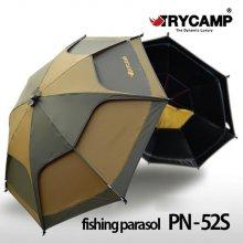 트라이캠프 PN-52S 이층 파라솔 낚시 캠핑 월별매