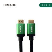[단순변심리퍼상품/상급] HDMI 케이블 HIMCAB-H1.2GR-HH