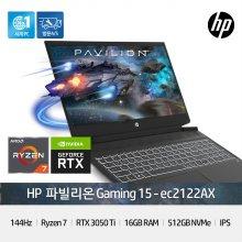 HP 파빌리온 게이밍 노트북 15-ec2122AX R7 5800H/16G/512G/RTX3050Ti/144Hz/300nits/72%/Freedos