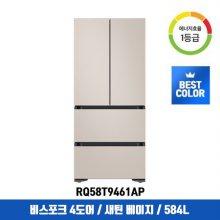 스탠드형 비스포크 김치냉장고 RQ58T9461AP (584L, 새틴 베이지, 1등급)