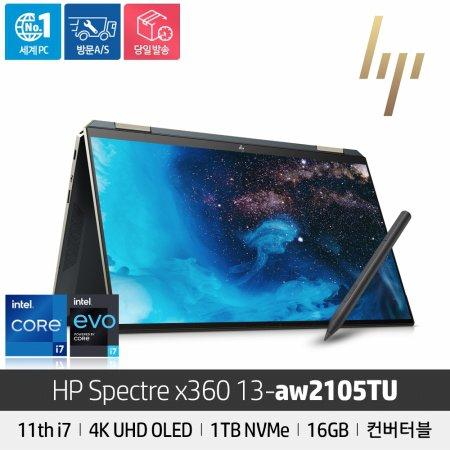 [하이마트배송]스펙터 노트북 x360 13-aw2105TU/11세대 i7/NVMe 1TB/16GB/360도/AMOLED