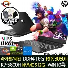 HP 파빌리온 15-EC2122AX_WIN10H 라이젠7-5800H/RAM16G/NVME512G/RTX3050Ti