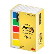 포스트-잇 플래그 683-5KP-10 알뜰팩 3M