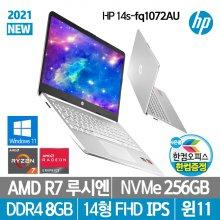 HP 14s-fq1072AU/AMD 루시엔 라이젠7/5700u/14형/256GB/8GB/윈10