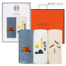 송월타올 한가위 명절 추석선물세트 130g 2P+쇼핑백