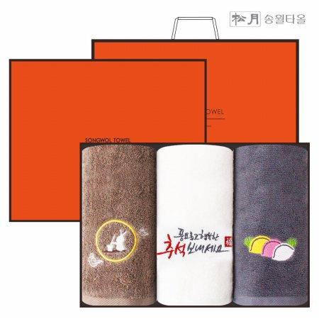 송월타올 달토끼 명절 추석선물세트 150g 3P+쇼핑백