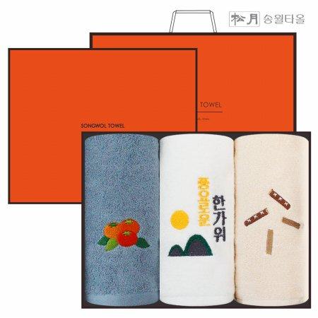 송월타올 한가위 명절 추석선물세트 130g 3P+쇼핑백