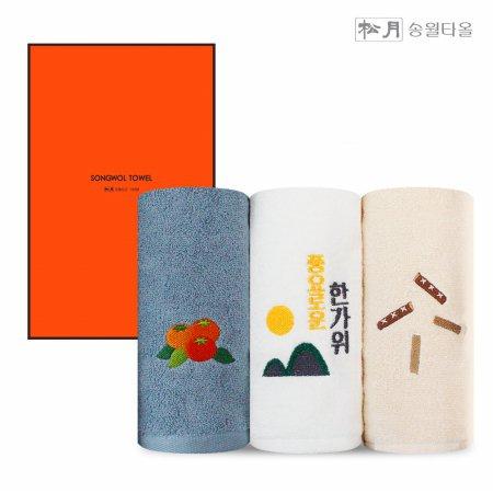 송월타올 한가위 명절 추석선물세트 130g 1P 박스포장