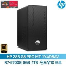 HP 285 프로 G8 MT 1Y4D6AV R7-5700G 윈도우10프로